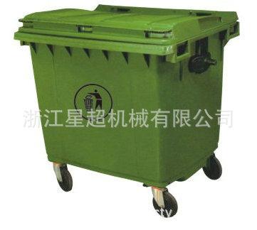 660l大塑料垃圾桶-7714