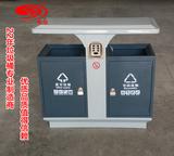 户外分类垃圾桶 -5101-13630