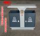 户外分类垃圾桶-5101-13630
