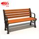 户外公园椅-3804