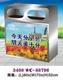 不锈钢环卫垃圾桶-3408-88796