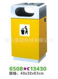 广场钢板垃圾桶 -6508-13430