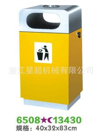 广场钢板垃圾桶-6508-13430