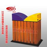 景区钢木垃圾桶 -0606-12638