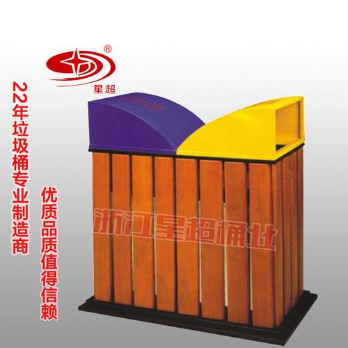 景区钢木垃圾桶-0606-12638