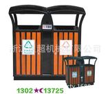 不锈钢板垃圾桶 -1302-13725