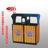 环卫垃圾桶 -1306-13680