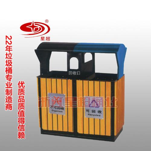 环卫垃圾桶-1306-13680