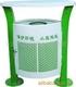 户外分类环卫垃圾桶果皮箱-4805-45366