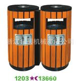 圆形钢木垃圾桶 -1203-13660