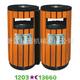 圆形钢木垃圾桶-1203-13660