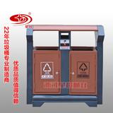 分类垃圾桶 -4903-13718