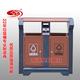 分类垃圾桶-4903-13718