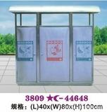 户外分类垃圾桶 -3809-44648