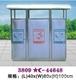 户外分类垃圾桶-3809-44648