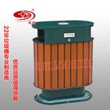 户外分类垃圾桶 -1503-13695