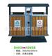分类钢木垃圾桶-0403-13656