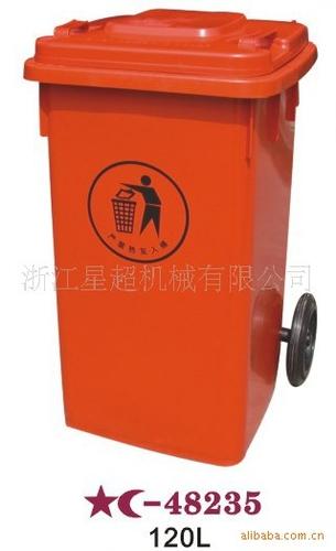 50-240L户外全新料塑料垃圾桶-5906-48235