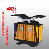 大容量垃圾箱 -1401-13760