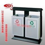 户外分类垃圾箱 -2012年款