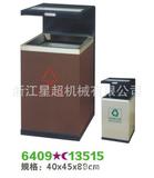 钢板垃圾桶 -6409-13515