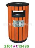 环保钢木垃圾桶 -2101-13430
