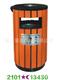 环保钢木垃圾桶-2101-13430