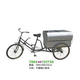 自卸不锈钢垃圾车 -7904-131730