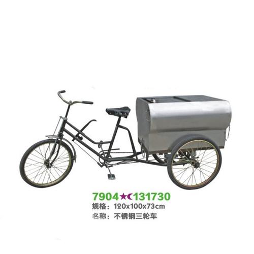 自卸不锈钢垃圾车-7904-131730