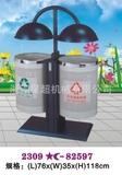 分类垃圾桶 -2909-82597