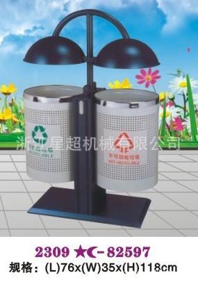 分类垃圾桶-2909-82597