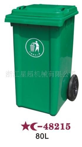 80L全新料塑料垃圾桶-5109-48215