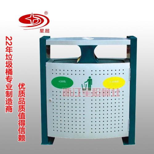 环卫冲孔垃圾桶-3901-13595
