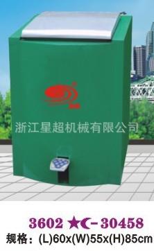 镀锌喷塑液压脚踏户外垃圾桶-3602-30458