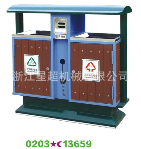 金属钢木垃圾桶-0203-13659