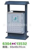 钢板模压垃圾桶 -6304-13532