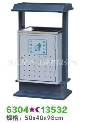 钢板模压垃圾桶-6304-13532