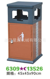 加厚钢板垃圾桶 -6309-13526