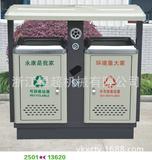 不锈钢冲孔分类垃圾桶 - 2501-13620