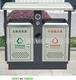 不锈钢冲孔分类垃圾桶- 2501-13620
