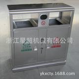 户外分类环卫垃圾桶 -XC-002