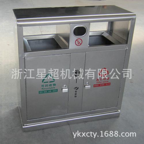 户外分类环卫垃圾桶-XC-002