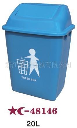 30L塑料垃圾桶-5113-48146