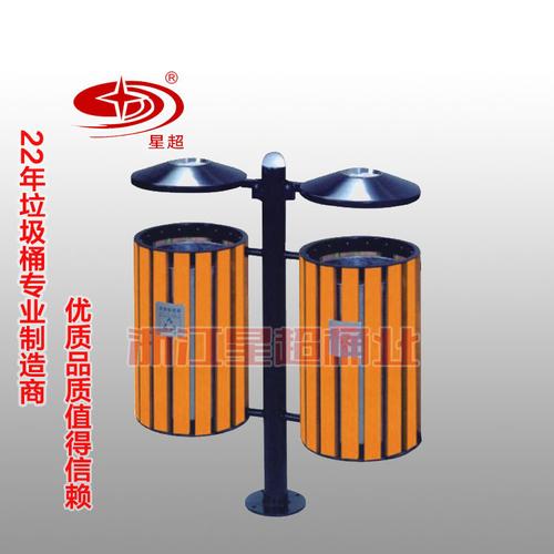 户外分类小区钢木垃圾桶-1201-13628