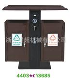 钢板喷塑垃圾桶 -4403-13685