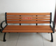 高档户外铸铝休闲椅-1501