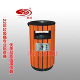 小区垃圾桶果皮箱 -2101-13430