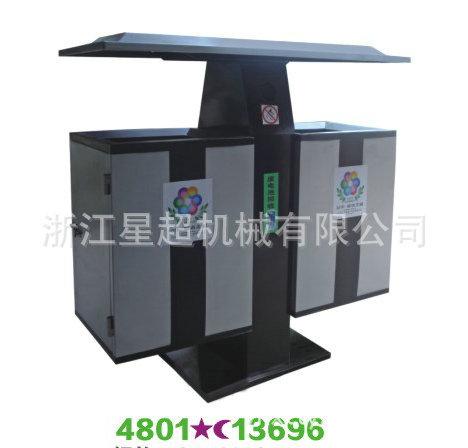 方形钢板垃圾桶-4801-13696