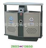 环卫钢板冲孔垃圾桶 -2603-13650