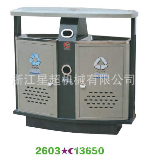 环卫钢板冲孔垃圾桶-2603-13650